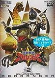 スーパー戦隊シリーズ 爆竜戦隊アバレンジャー Vol.2[DVD]