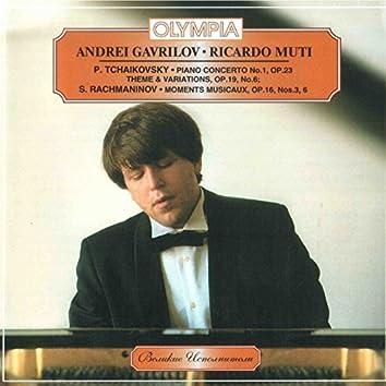 Tchaikovsky: Concert No. 1 & Rachmaninoff: Moments musicaux