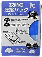 UNI+COM 衣類の圧縮パック Mサイズ 2枚入 UC40498