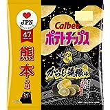 カルビー ポテトチップス からし蓮根味 55g ×12袋