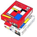 Mondrian Blocks Duo Pack, Juegos de Rompecabezas premiados, Juegos de Viaje compactos a Bordo, Rojo...