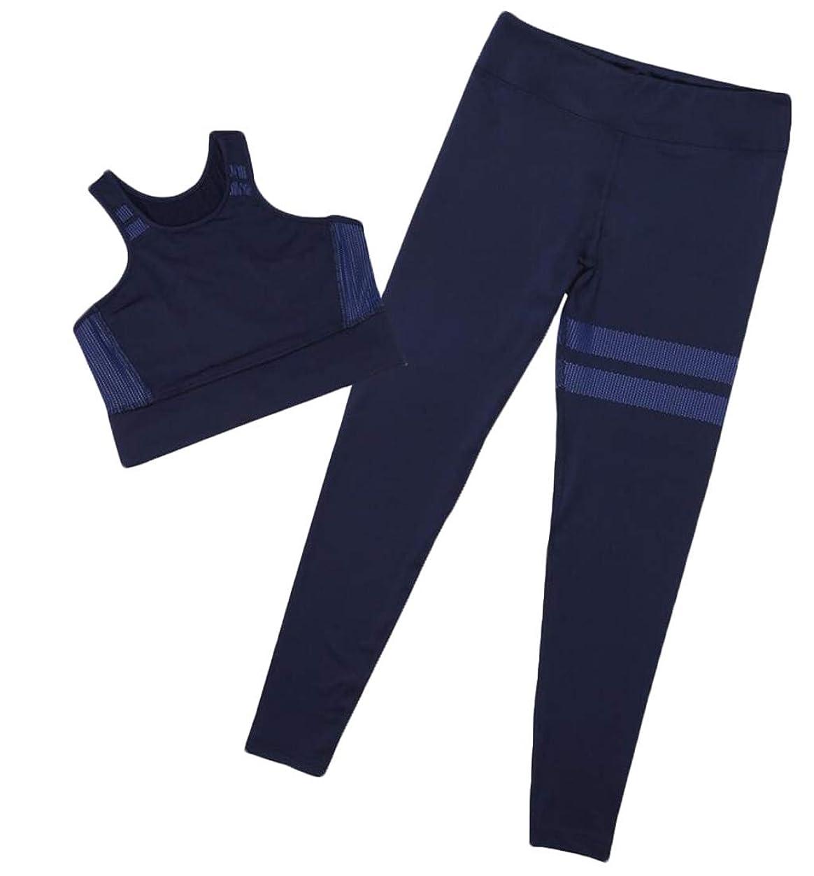シュリンク素朴なラフト女性の衣装2ピースセットタンクトップジョギングヨガ伸縮性のスキニートラックスーツ