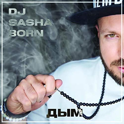 Dj Sasha Born