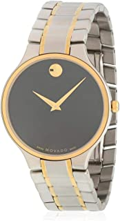 Movado Men's Two Tone Steel Bracelet Steel Case Swiss Quartz Watch 0607284