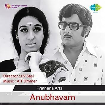 Anubhavam (Original Motion Picture Soundtrack)