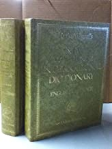 FUNK & WAGNALLS NEW COMPREHENSIVE INTERNATIONAL DICTIONARY OF THE ENGLISH LANGUAGE, VOL 1 - Deluxe Edition