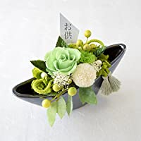 花由 お供え用 プリザーブドフラワー 仏花 『華絵 ~はなえ~』 緑白 マケプレお急ぎ便