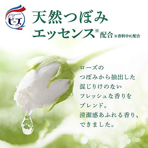 第2位花王『フレグランスニュービーズジェルフラワーリュクスの香り』