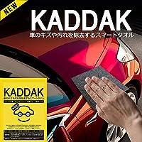 KADDAKスマートタオル 車のキズや汚れを除去する スクラッチ ステッカー跡消し