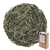 Núm. 1410: Té verde 'Long Jing (1st Grade)' - hojas sueltas - 250 g - GAIWAN® GERMANY - té verde de China