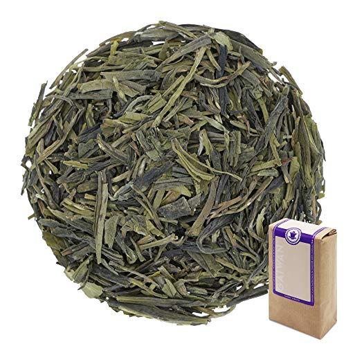 Long Jing (1st Grade) - Grüner Tee lose Nr. 1410 von GAIWAN, 100 g