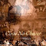Ciroc No Chaser [Explicit]