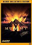 ハムナプトラ 失われた砂漠の都 デラックス・コレクターズ・エディション [DVD] image