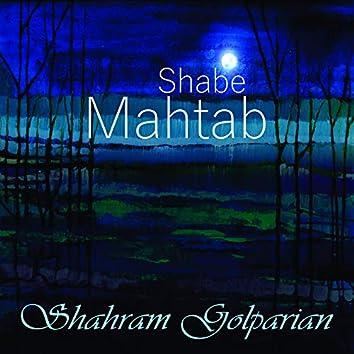 Shabe Mahtab