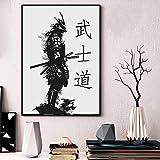 JWJQTLD Impresión En Lienzo Cartel Y Grabados Samurai Blindado Japón Anime Pinturas De Arte Arte Moda Lienzo Cuadros De Pared para Sala De Estar Decoración del Hogar