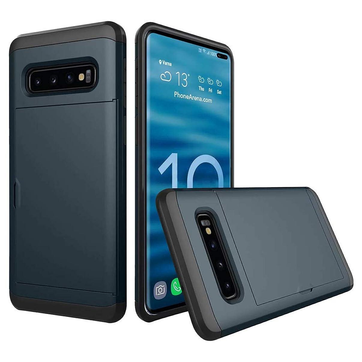 Ecurson Hard PC+Silica Gel Case Cover Card Holder for Samsung Galaxy S10 Plus 6.4 inch,Shock-Absorption Bumper Cover, Anti-Scratch