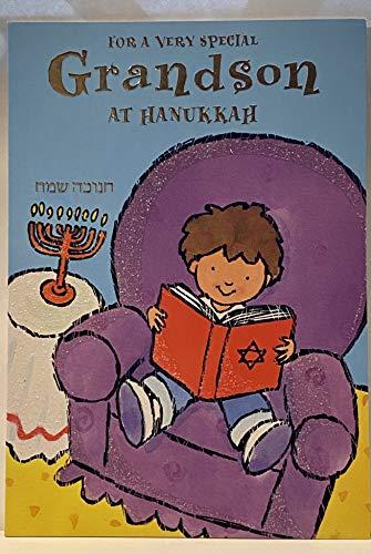 For a very special Grandson at Hanukkah- HANUKKAH -1 CARD/1 ENVELOPE