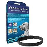 Adaptil Calm ストレス軽減 リラックス 首輪 犬用 (Sサイズ (~37cm))