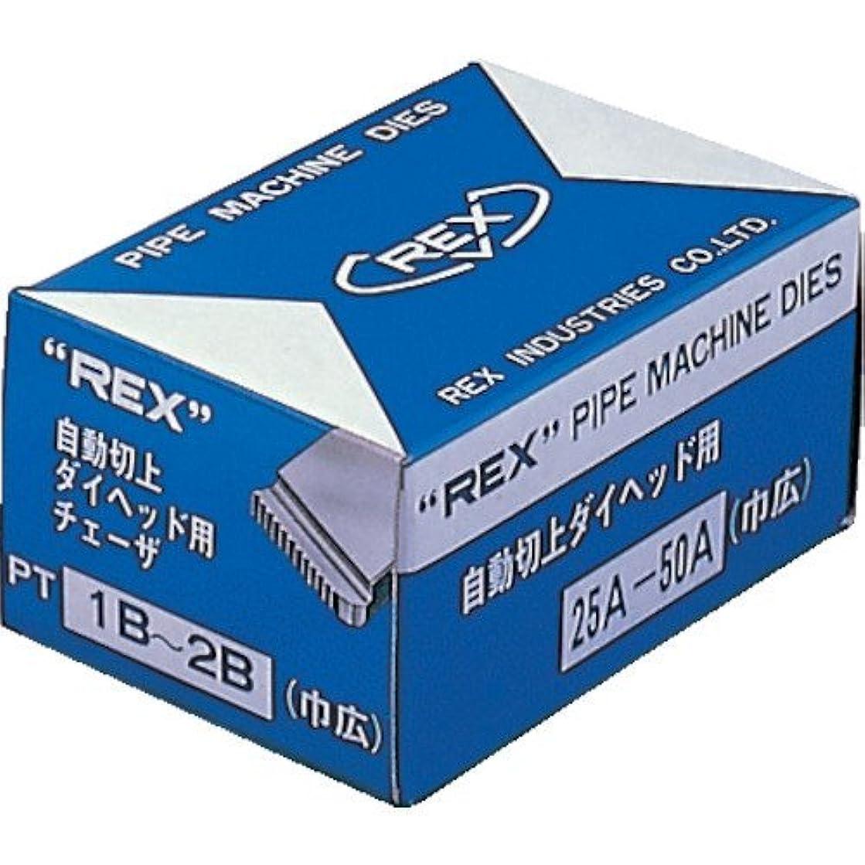 雪だるまを作る保全コーラスREX 自動切上チェザー AC25A-50A AC25A50A