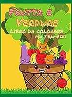 Libro da colorare di frutta e verdura per bambini: Il mio primo libro di frutta e verdura da colorare, un libro da colorare carino e sano, pagine da colorare educative facili e divertenti per bambini dai 2 ai 4 anni, dai 4 agli 8 anni, ragazzi, ragazze, scuola materna e asilo, 50 frutti e verdure diverse s