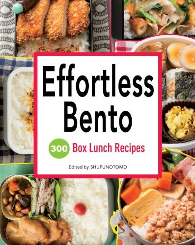 Bento Bonanza : 300 Essential Japanese Box Lunch Recipes by Shufu-no-Tomo (29-May-2014) Paperback