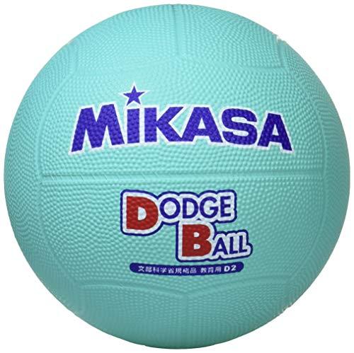 Mikasa Dodgeball No. 2 Educational Grade School Green D2-G Recommended Inner Pressure 0.3 kgf/