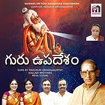 Guru Upadesham
