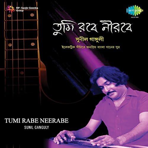 Rabindranath Tagore, Salil Chowdhury, Dr. Bhupen Hazarika, R. D. Burman