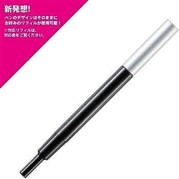 ボールペン リフィルアダプター MB-01 (モンブラン MONTBLANC ボールペン リフィル 対応モデル)