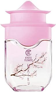 Avon Haiku Kyoto Flower Eau de Parfum Spray 1.7 oz.