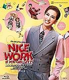 花組梅田芸術劇場公演 ブロードウェイ・ミュージカル『NICE WORK IF YOU CAN GET IT』 [Blu-ray]