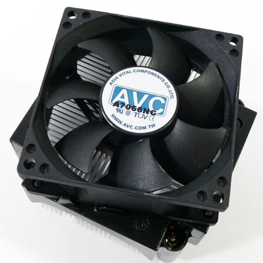 HP Heatsink-Fan For dx2300 440628-001