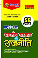 IGNOU BPSC-132 Choice Based Credit System Bhartiye Sarkaar aur RajneetiSF Complete Guide for for in First Semester