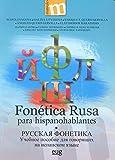Fonética rusa para hispanohablantes (Manuales Major)