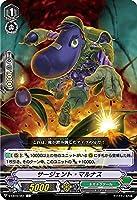 ヴァンガード V-EB10/061 サージェント・マルナス (C コモン) The Mysterious Fortune