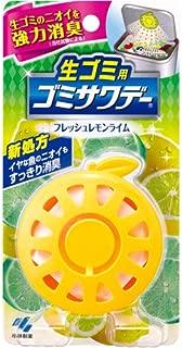 小林製薬 生ゴミ用ゴミサワデー 2.7ml フレッシュレモンライム