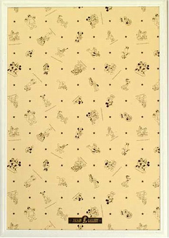 木製パズルフレーム ディズニー専用 1000ピース用 ホワイト (51x73.5cm)