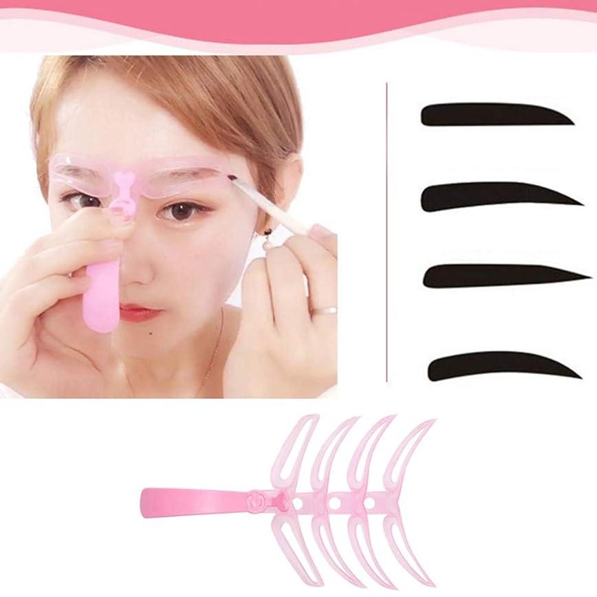 ミントシャイニング失hamulekfae-化粧品綺麗グルーミングメイク整形DIY美容眉テンプレート化粧品ステンシルツール