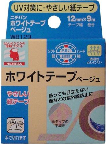 【ニチバン】ホワイトテープ ベージュ ×10個セット