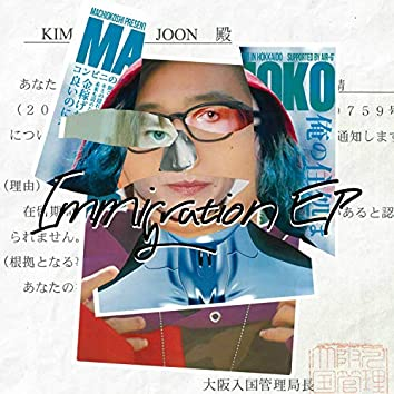 Immigration EP