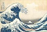 Hokusai, Katsushika - IThe Great Wave - Poster Japanische