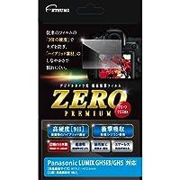 (3個まとめ売り) エツミ 液晶保護フィルム ガラス硬度の割れないシートZERO PREMIUM Panasonic LUMIX GH5S/GH5対応 V-9306