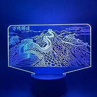 キッズギフト万里の長城3Dナイトライト子供のためのライブルームナイトライト16色変更Ledナイトライト万里の長城