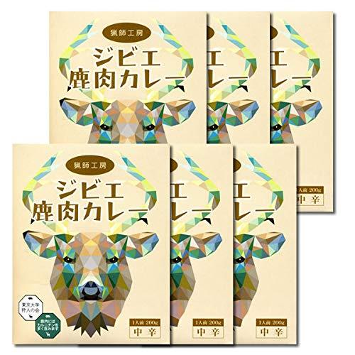 埼玉ご当地カレー 猟師工房 ジビエ鹿肉カレー 200g×6食まとめ買いセット