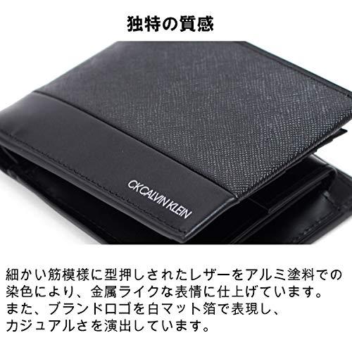 CKCALVINKLEIN『二つ折り財布アロイII(822654)』