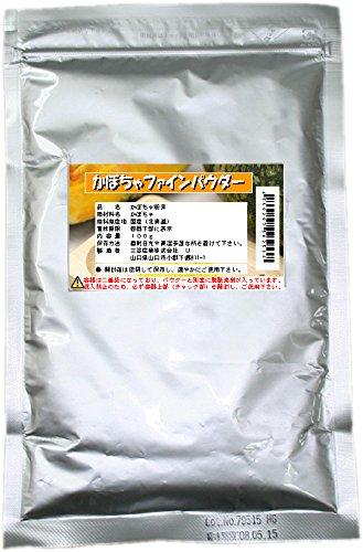 【北海道産100%使用】かぼちゃパウダー(南瓜パウダー) (100g入り)