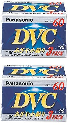 パナソニック ミニDVカセット60分3巻パック AY-DVM60V3 ビデオカメラ用カセット 2点セット(60分カセットが合計6点)