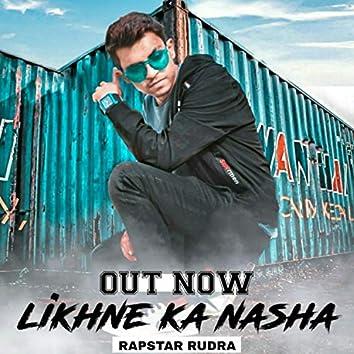 Likhne Ka Nasha