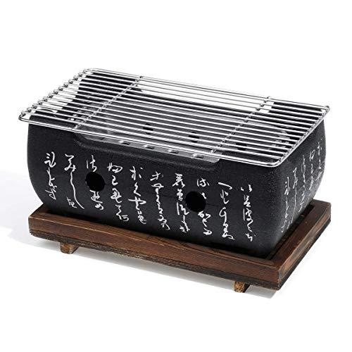 WXJHA Tragbarer Japanese Style Barbecue Grill Barbecue-Ofen mit Maschendraht-Grill und die Basis, für Yakiniku, Robata, Yakitori, Takoyaki und BBQ-Grill-Werkzeuge