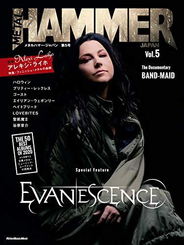 METAL HAMMER JAPAN Vol.5